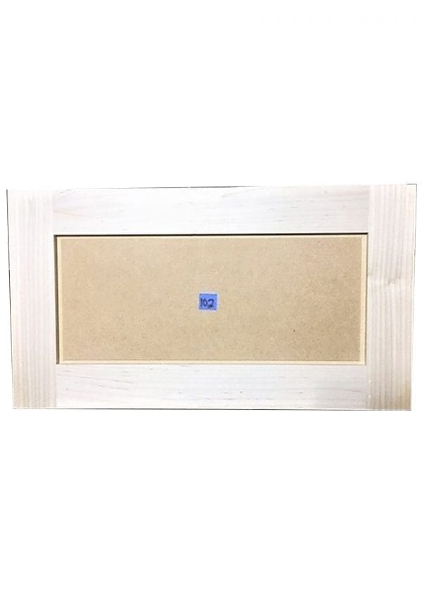 Maple Wood MDF Panel Drawer Front 20.875 x 11.5 x 1